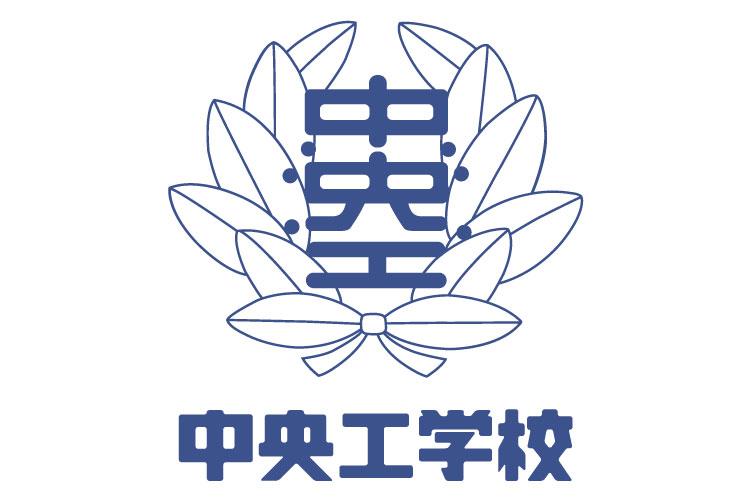日本電子専門学校において「電気工事関連実習」