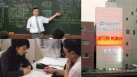 一般財団法人 中央工学校生涯学習センター