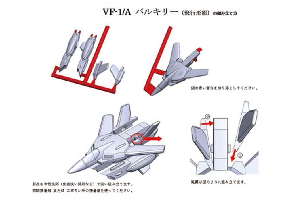 3D CAD 実習Ⅱ